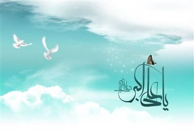 به مناسبت ولادت حضرت علی اکبر (سلام الله علیه)