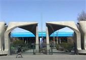 برگزاری انتخابات شورای مرکزی یک تشکل دانشگاه تهران