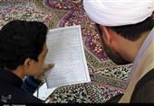 جشنواره ممتازین تحصیلی و استعدادهای برتر حوزه علمیه خراسان برگزار میشود