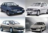 """بررسی افزایش قیمت خودرو با حضور """"شریعتمداری"""" در مجلس"""