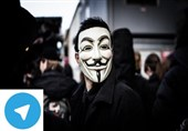 تلگرام، بهشت 6 گروه از تبهکاران/ گمنام باش و جنایت کن