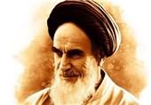 برنامههای سالگرد ارتحال امام خمینی(ره) در استان بوشهر اعلام شد