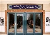 آمار مخاطبان چهار نمایش در تماشاخانه ایرانشهر