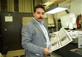سوغاتی 120 ساله یک هموطن ساکن اروپا برای 81 میلیون ایرانی + تصاویر