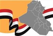 تشدید جنگ رسانهای عربستان و طرفهای همسو علیه حشد شعبی و اکثریت ملت عراق