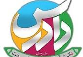 طرح دادرس در هلال احمر استان قزوین افتتاح شد
