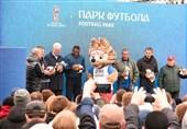 افتتاح پارک فوتبال شهر جدال ایران - اسپانیا با حضور بازیکن پیشین رئال مادرید