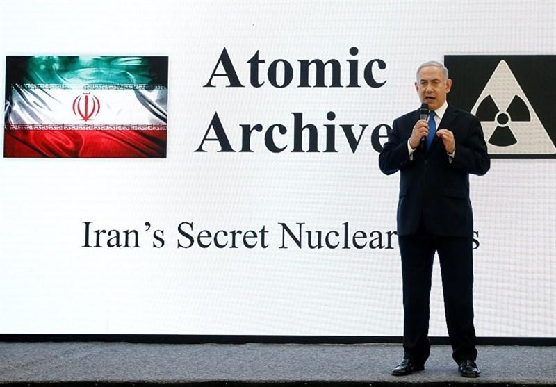 Netanyahu'dan İran Yalanları
