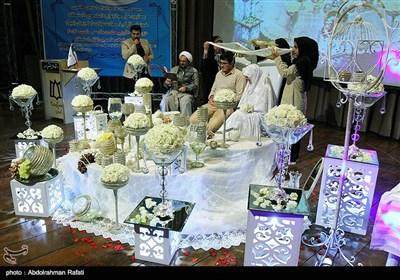 جشن ازدواج دانشجویی دانشگاه علوم پزشکی همدان