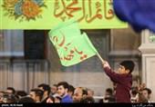 بجنورد| اجتماع بزرگ منتظران ظهور در خراسانشمالی برگزار شد