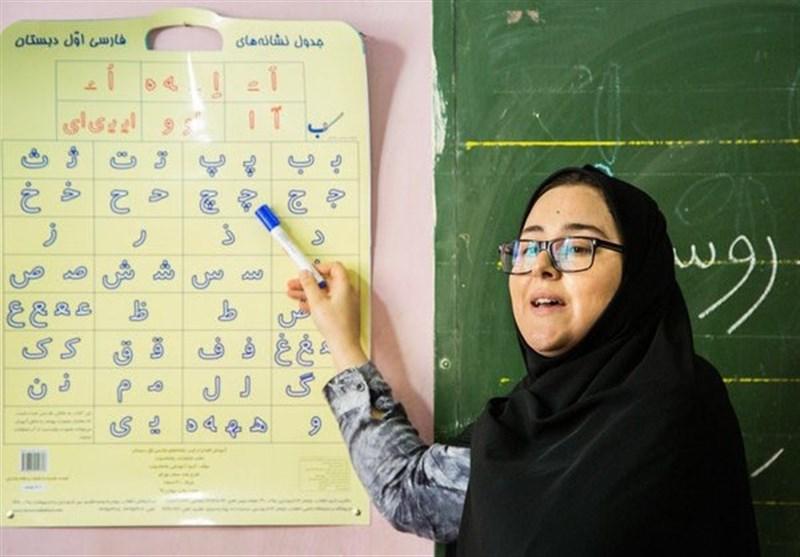 شرایط نقل و انتقال برون استانی معلمان اعلام شد + جدول زمانبندی