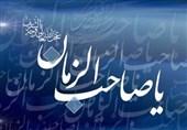 15 شعبان ولادة الإمام المنتظر (عج)؛ المهدی الموعود فی الأدیان السماویة الثلاث