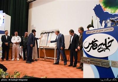 همایش ملی علمی-فرهنگی خلیج فارس