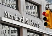موسسه بینالمللی S&P رتبه اعتباری ارزی ترکیه را کاهش داد