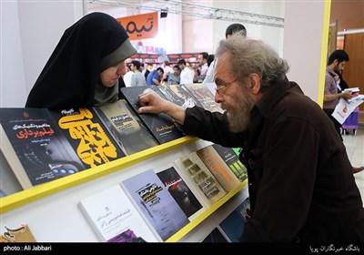 الیوم الأول لـ معرض طهران الدولی الحادی والثلاثون للکتاب