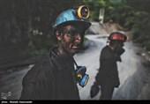 چرا بودجه ایمنی معادن زغال سنگ پرداخت نشد؟ + نامه
