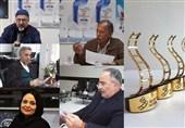 داوران دومین جشنواره ملی فیلم ایثار معرفی شدند