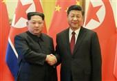 گزارش تسنیم | چین از مذاکرات کیم و ترامپ چه میخواهد؟