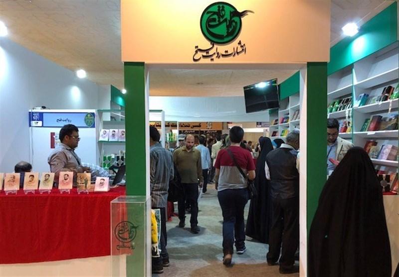 کتابهای جدید روایت فتح به نمایشگاه رسید