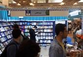 پرفروش ترین کتابهای نشر شهید کاظمی در نمایشگاه کتاب تهران