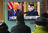 گزارش تسنیم | سیاست «بله، خیر و شاید» ترامپ در مذاکره با کره شمالی