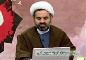 بررسی هویت تاریخی حضرت رقیه(س) در کتب شیعه + فیلم