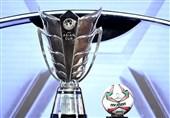 چین رسما نامزد میزبانی جام ملتهای آسیا 2023 شد