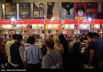 چهارمین روز سی و یکمین نمایشگاه بین المللی کتاب تهران