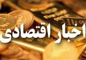 10 خبر پربازدید اقتصادی تسنیم (97/02/31) + لینک