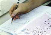 کارت آزمون ورودی مدارس نمونه دولتی و سمپاد فردا توزیع میشود