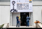 Representatives from 38 Countries Attending Intl. Oil Expo in Tehran