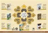 سامانه اینترنتی جشنواره کتابخوانی رضوی به بهرهبرداری رسید
