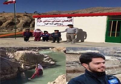 روایت ایثارهای یک معلم جوان/ بطحایی: با دست خالی موانع مدرسه اش را برطرف کرد