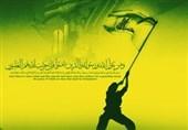 قم| مقاومت اسلامی ترس و هراس بر دلهای تمام مستکبران جهانی انداخته است