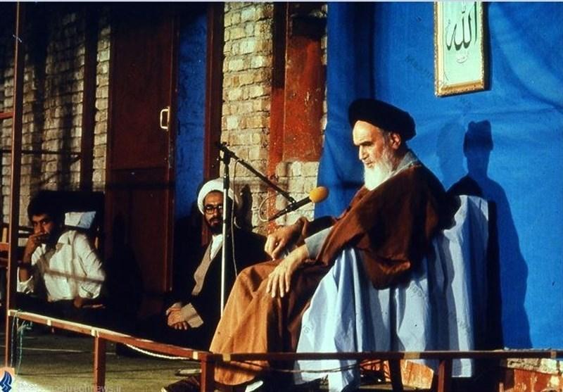 تفسیر سوره حمد امام خمینی در اوایل انقلاب چگونه متوقف می شود