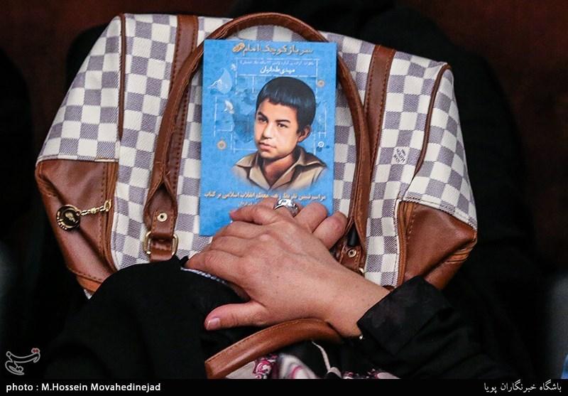 آئین معرفی کتاب «سرباز کوچک امام» در کرمانشاه برگزار میشود
