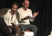 خوانش و ارزیابی «تلخی ته گلو» امیر امجد در دهمین نشست تئاتر کاغذی