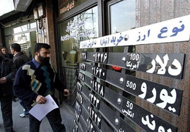 سقوط 250 هزار تومانی قیمت سکه در 2 ساعت/ریزش همچنان ادامه دارد