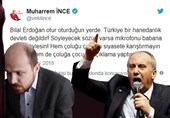 «محرم اینجه» خطاب به پسر اردوغان: بشین سر جایت! ترکیه یک حکومت خاندانی نیست