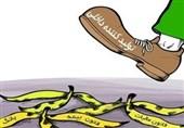 یزد | موانع تولید، در سامانه «حمایت حقوقی - قضایی از سرمایهگذاری مشروع» ثبت شود
