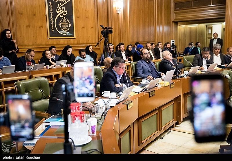ارائه سند عملیاتی برنامه سوم توسعه تهران به شورای شهر