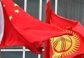 79 درصد مهاجرین کاری حاضر در قرقیزستان چینی هستند