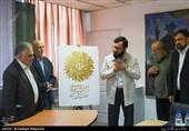نشان جشنهای چهلمین سال پیروزی انقلاب اسلامی رونمایی شد/ ماجرای جنجالی ساخت سریال عزت مطهری(شاهی) از زبان خودش