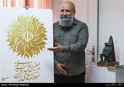 رونمایی از نشان چهلمین سال پیروزی انقلاب اسلامی