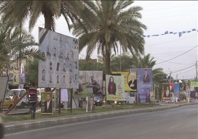 گزارش میدانی تسنیم از حالوهوای انتخابات در عراق/ از اقبال کم مردمی تا مدرنیته پساداعش+ فیلم