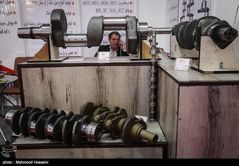 International Oil, Gas Exhibition Underway in Tehran