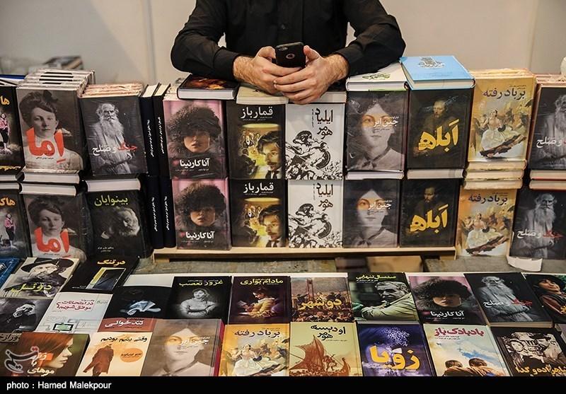 پرفروشها در نمایشگاه کتاب؛ از «چغک» تا «بیکتابی»