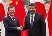 مذاکرات امنیتی سئول-پکن پس از 2 سال از سرگرفته شد