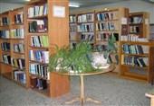 دفاع مقدس| کتابخانه تخصصی جنگ تحمیلی همدان را بیشتر بشناسید