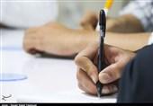 دورههای آموزشی تربیت خبرنگاران قضائی در خراسانرضوی راهاندازی شود